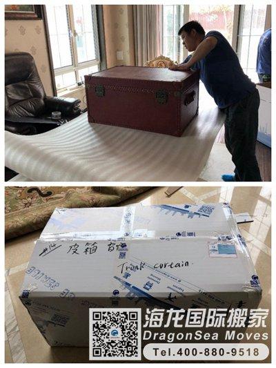 北京国际搬运家具到美国
