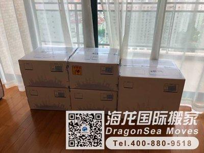 德国行李海运回国到深圳