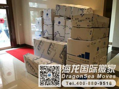 英国回国行李托运到北京