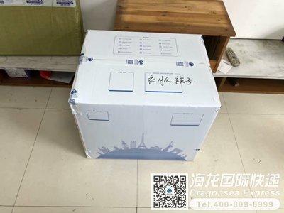 怎么從北京市郵寄國際包裹新西蘭
