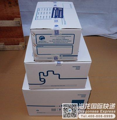 从南京市怎样寄国际快递到韩国