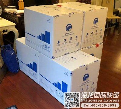 從重慶市郵寄國際快遞到美國