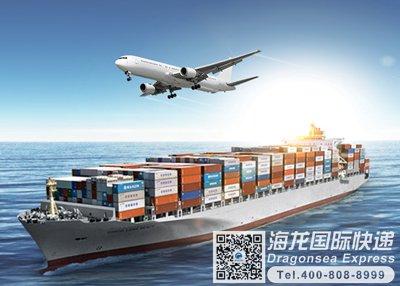 从天津市国际行李托运到中国台湾