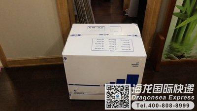 长沙市国际邮政快递价格