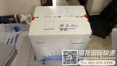 从杭州市快递寄到中国香港