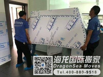 德国个人行李海运回国到上海