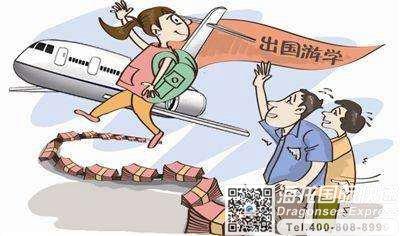 从南京市国际行李托运到日本