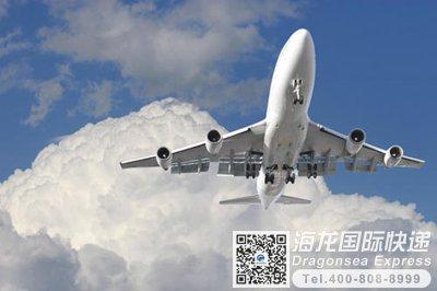 从深圳市国际行李托运到中国台湾