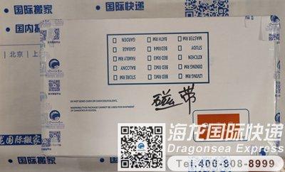 天津市怎么寄東西到國外