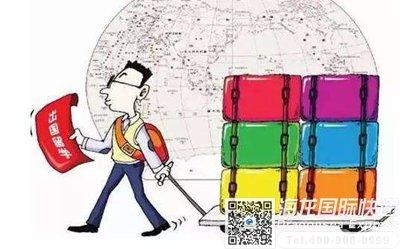 从杭州市快递到美国