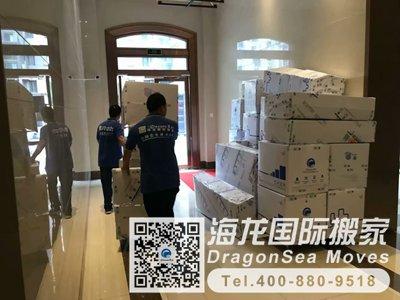 中国香港海运行李门到门到上海