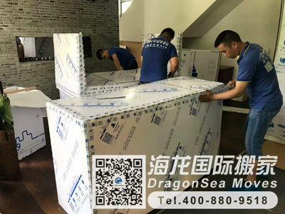 新西兰海运行李回国到广州