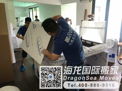 深圳市搬家到中国台湾