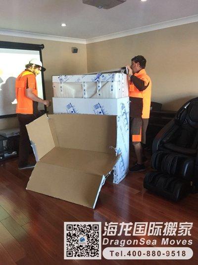 北京市<a href='http://www.dragonsea-china.com/move_zt/' style='color:#666666'>国际海运搬家</a>到澳大利亚