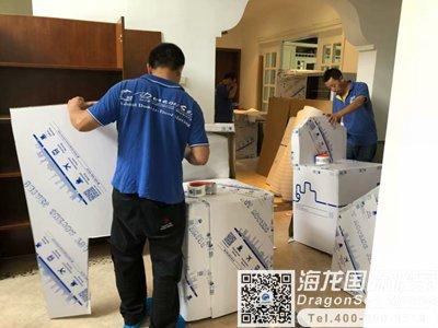 北京市海运家具到中国台湾