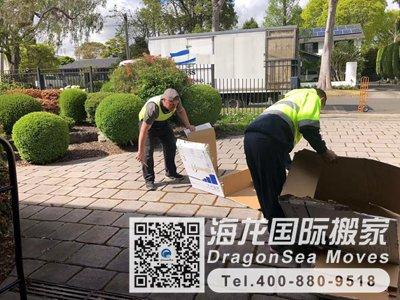 南京市海运物品去澳大利亚