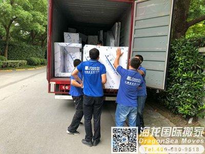 上海市移民海运物品到澳大利亚