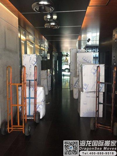 北京市移民海运物品到澳大利亚