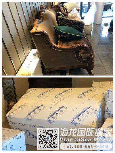 家具海运到马来西亚