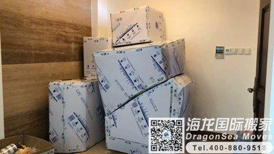 海运新加坡回国到上海