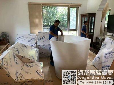 广州市移民海运物品到法国