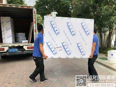 北京市到中国香港国际长途搬家