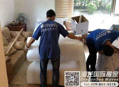 北京市搬家到美國