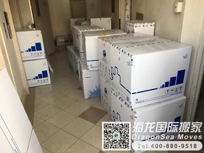 法国个人行李海运回国到上海