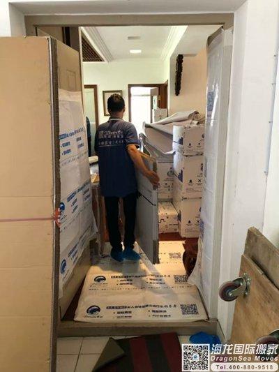 中国香港海运行李门到门到内地