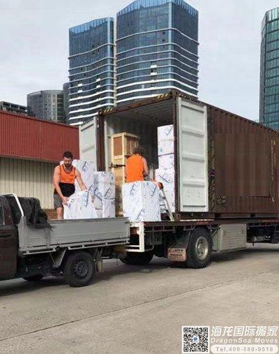 上海市移民搬家到澳大利亞