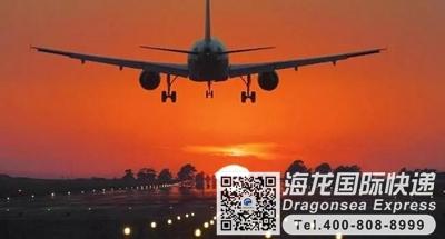 南京市邮寄到国外