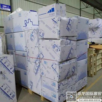 海運中國香港門到門到北京