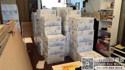 中国香港海运到内地