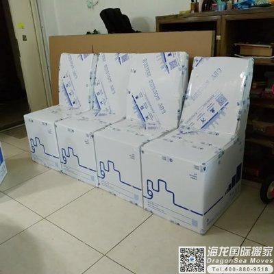 上海市海运家具到中国香港