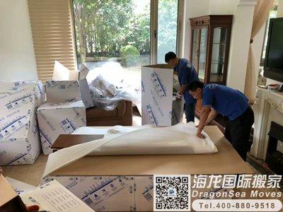 北京市国际搬迁到澳大利亚