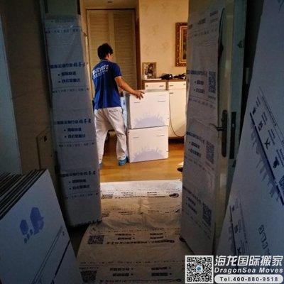 美國快遞行李回國到大陸