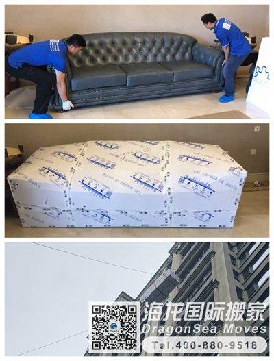 海运东西到台湾