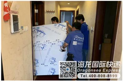 广州市私人物品国际海运到法国