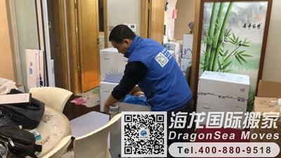 广州市家具海运到中国台湾