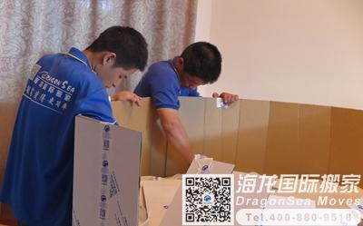 广州市到中国台湾国际长途搬家