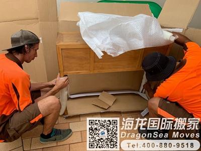 广州市移民海运物品到奥克兰