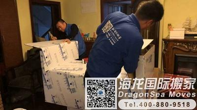 新西兰邮寄行李回国到大陆