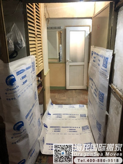上海市私人物品运输到德国