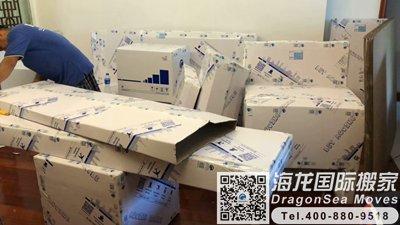 深圳市移民海运物品到新加坡