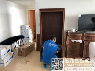 德国海运行李回国到广州