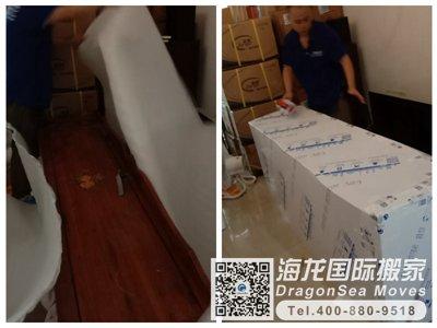 广州海运私人物品到加拿大