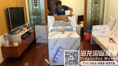 上海市海运物品去中国香港