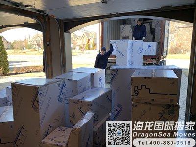 上海市海运行李到英国