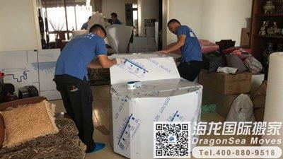 北京市私人物品国际海运到美国