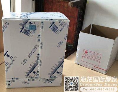 中国香港行李海运到北京